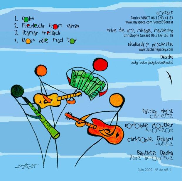 """Dos de la pochette du CD de Vent d'Ouest """"Esquisse"""""""
